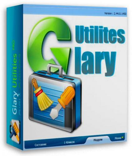 Glary Utilities 2.27.0.982 - T�l�charger 2.27.0.982