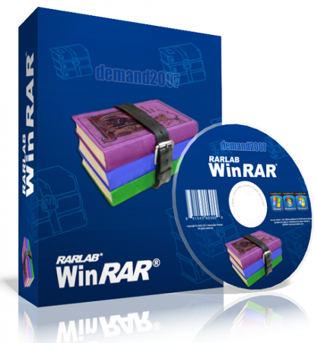 WinRAR - T�l�charger 5.2.1