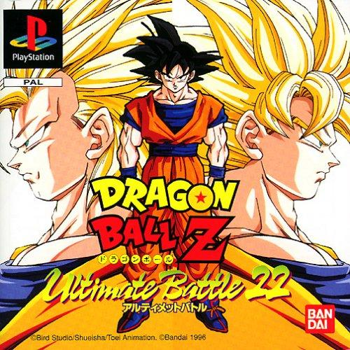 Dragon Ball Z MUGEN Edition 2 - T�l�charger Edition 3.0