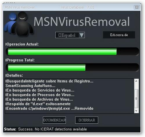 MSN Virus Remover 4.40 - T�l�charger 4.40