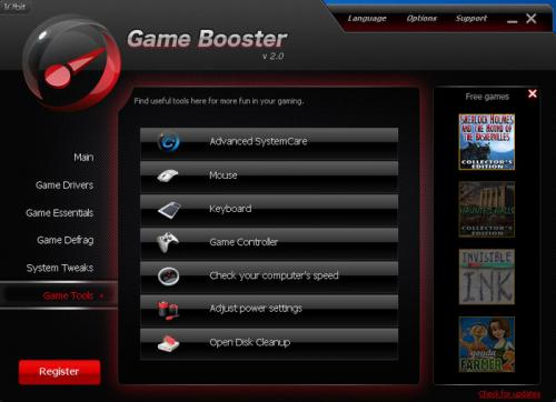 Game Booster 1.51 - T�l�charger 1.51