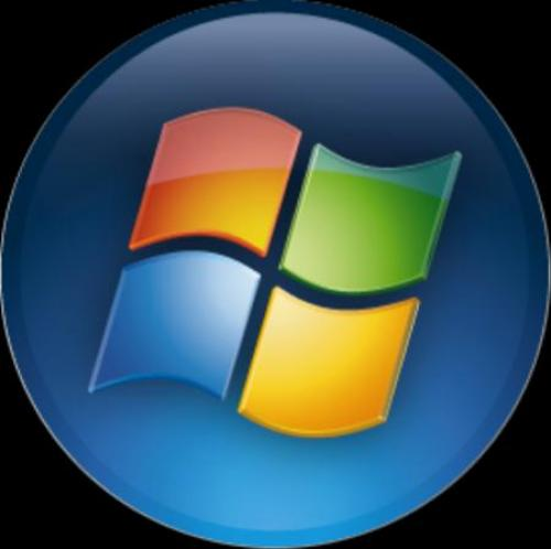 Microsoft Windows Installer 4.5 - T�l�charger 4.5