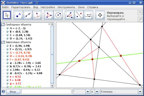 GeoGebra 3.0.0 - T�l�charger 3.0.0